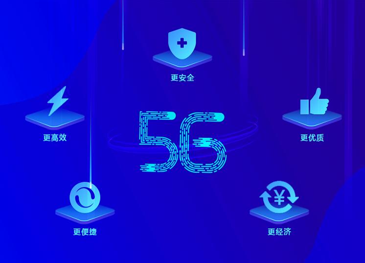 全国首个面向个人用户的5G专网——坪山5G政务专网上线试运行