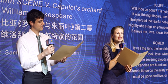 Pingshan opens British Library sound exhibition
